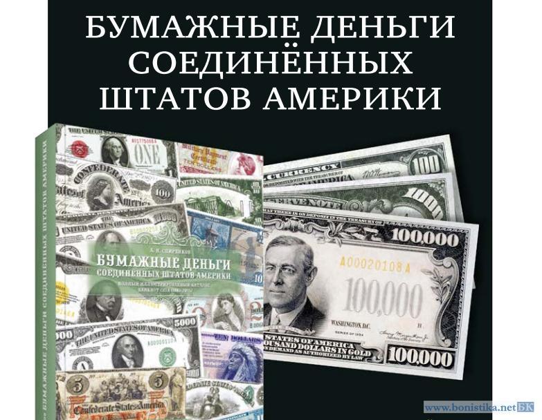 Почему россия хранит деньги в сша